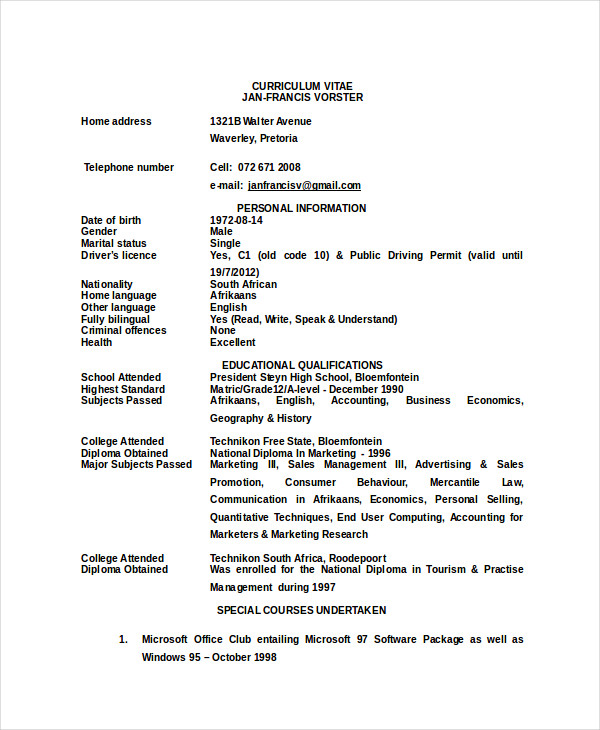resume examples for zoo