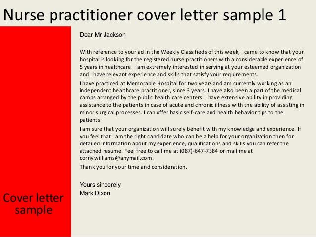Cover Letter Template Nurse Practitioner
