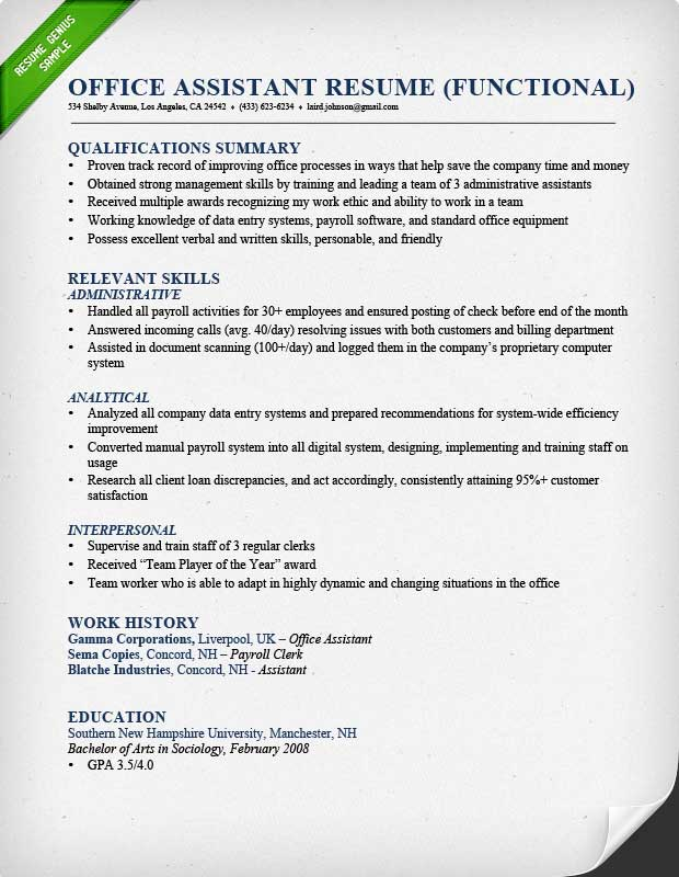 Resume Examples Qualifications