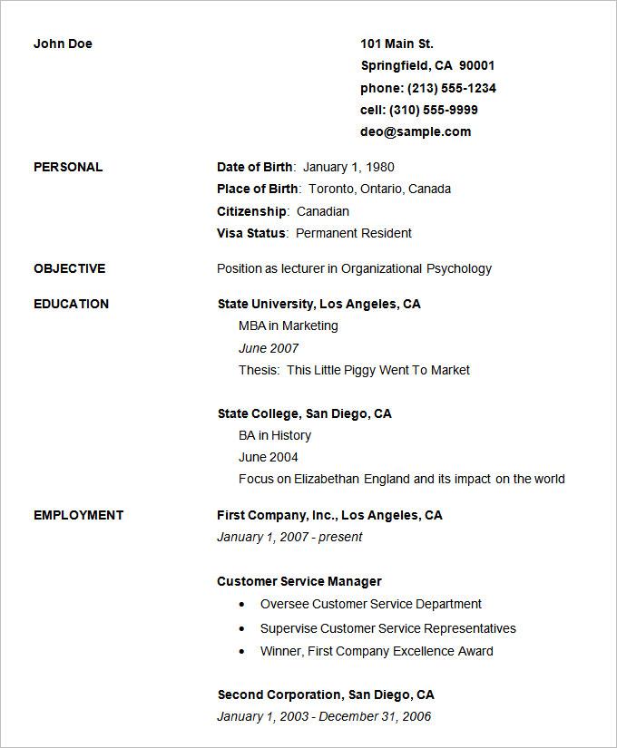 free resume templates basic