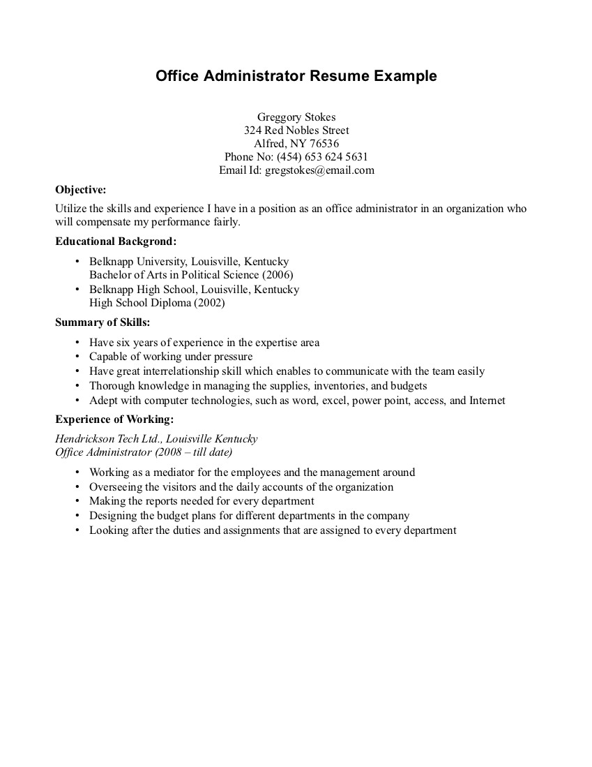 Free Resume Templates No Job Experience