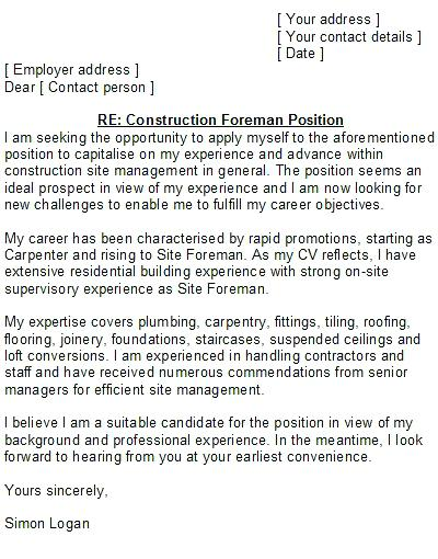 Cover Letter Template Internal Promotion