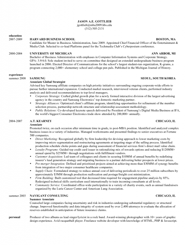 resume examples harvard