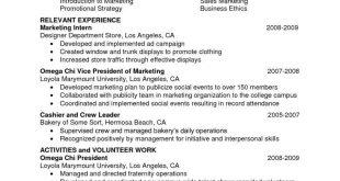 Resume Examples Gpa