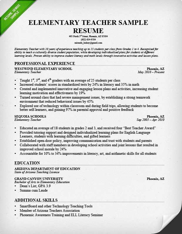 Resume Examples Teacher