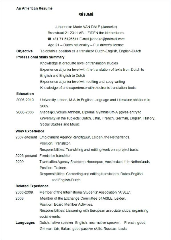 Ses 5 Page Resume Examples